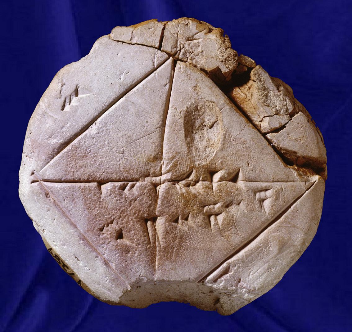 Tablilla Sumeria cuneifome de Circa (YBC-7289)